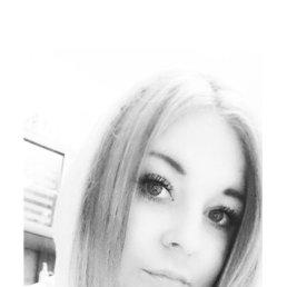 Юлия, 23 года, Рязань
