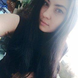 Екатерина, Магнитогорск, 26 лет