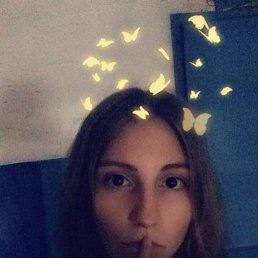 Jasmin, Санкт-Петербург, 23 года
