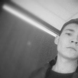 Сэм, Саратов, 19 лет