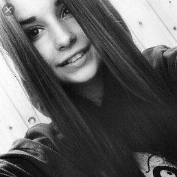 Катя, 17 лет, Видное