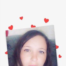 Ольга, 29 лет, Назарово