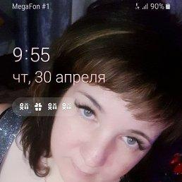 Евгения, 45 лет, Красноярск