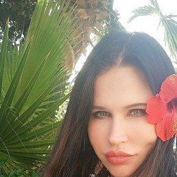 София, 32 года, Москва