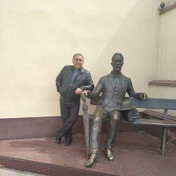 Николай, 49 лет, Улан-Удэ