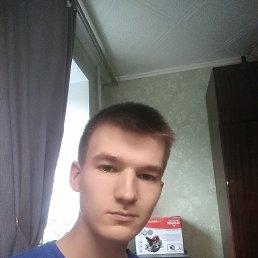 Дима, 20 лет, Глазов