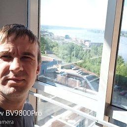 Алексей, Пермь, 41 год