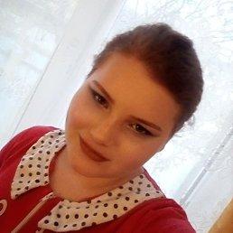 Дарина, Краснодар, 18 лет
