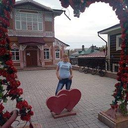 Юлия, 24 года, Иркутск