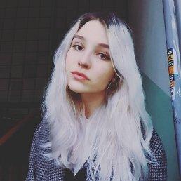 Элеонора, 20 лет, Владивосток