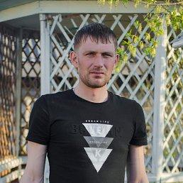 Михаил, 32 года, Новосибирск