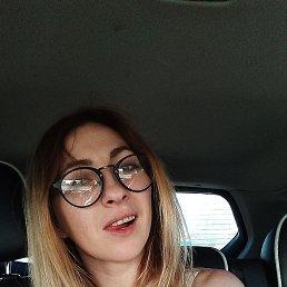 Анна, 28 лет, Екатеринбург