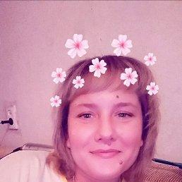 Ирина, 36 лет, Пермь