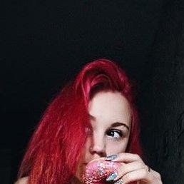Лилия, Барнаул, 19 лет