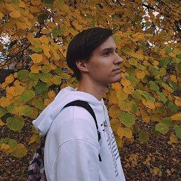 Илья, 19 лет, Саратов