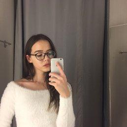 Эмма, 20 лет, Ставрополь