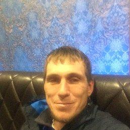 Кирилл, Оренбург, 33 года
