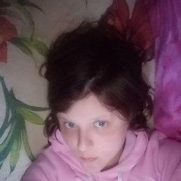 Мария, 25 лет, Нижний Новгород