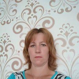 Алена, 41 год, Красноярск