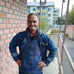 Олег, 60 лет, Владивосток