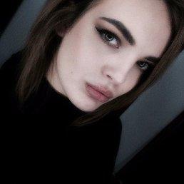 Наталья, 21 год, Курган