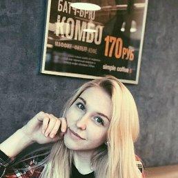 Даша, 27 лет, Ставрополь