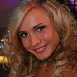 Алена, Ставрополь, 30 лет