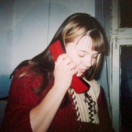 Анна, 39 лет, Томск