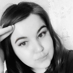 Валентина, 24 года, Улан-Удэ