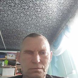 Виталий, 57 лет, Улан-Удэ