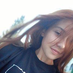 Настя, Омск, 17 лет