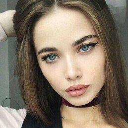 Лили, 19 лет, Ростов-на-Дону