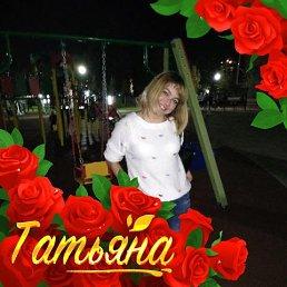 Татьяна, 35 лет, Ставрополь