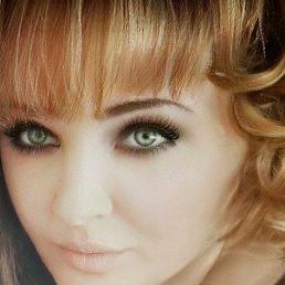 Татьяна, 42 года, Ковров