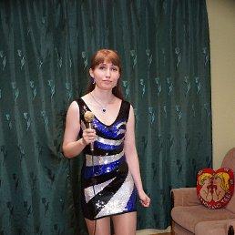 Василиса, 28 лет, Нижний Новгород