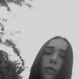 Алиса, 18 лет, Кропоткин