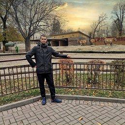 Руслан, 25 лет, Бровары