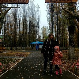 Алёна, 28 лет, Воронеж