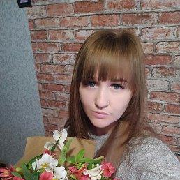 Фото Аня, Курск, 30 лет - добавлено 18 октября 2020