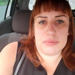 Ирина, 33 года, Новокузнецк