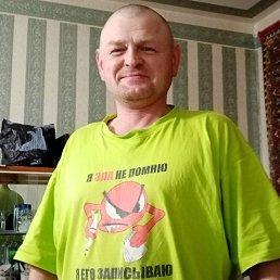 Александр, 45 лет, Мценск