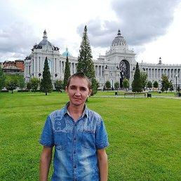 Андрей, 41 год, Чебоксары