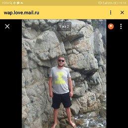 Александр, 32 года, Белая Калитва