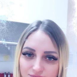 ДАРИНА, 29 лет, Харьков