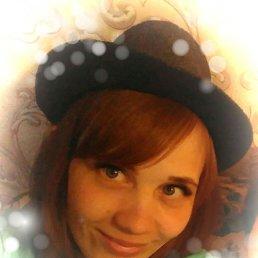 Анжелика, 33 года, Екатеринбург