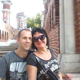 Русова, 41 год, Москва