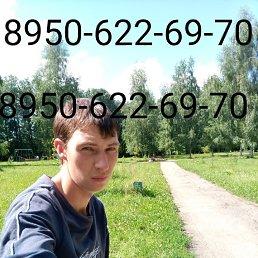 Влад, 29 лет, Кстово