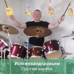 Денис, Екатеринбург, 43 года