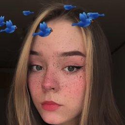 Юлия, 18 лет, Чебоксары