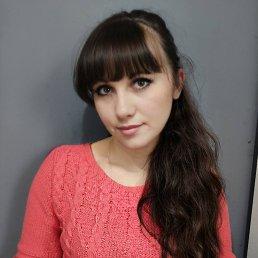 Анастасия, 25 лет, Одесса